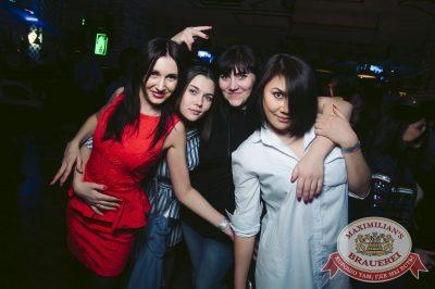 «Дыхание ночи»: Slider & Magnit (Санкт-Петербург), 17 марта 2018 - Ресторан «Максимилианс» Тюмень - 28