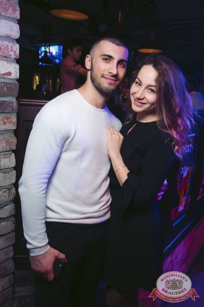 «Дыхание ночи»: Slider & Magnit (Санкт-Петербург), 17 марта 2018 - Ресторан «Максимилианс» Тюмень - 29