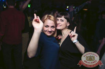 «Дыхание ночи»: Slider & Magnit (Санкт-Петербург), 17 марта 2018 - Ресторан «Максимилианс» Тюмень - 30