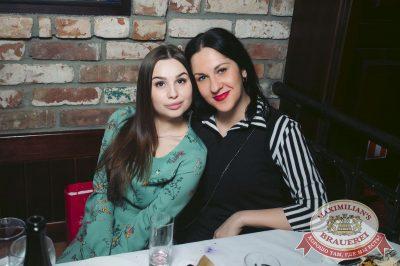 «Дыхание ночи»: Slider & Magnit (Санкт-Петербург), 17 марта 2018 - Ресторан «Максимилианс» Тюмень - 33