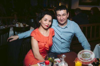 «Дыхание ночи»: Slider & Magnit (Санкт-Петербург), 17 марта 2018 - Ресторан «Максимилианс» Тюмень - 34