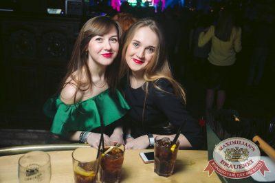 «Дыхание ночи»: Slider & Magnit (Санкт-Петербург), 17 марта 2018 - Ресторан «Максимилианс» Тюмень - 36