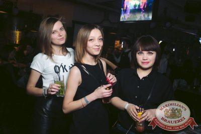 «Дыхание ночи»: Slider & Magnit (Санкт-Петербург), 17 марта 2018 - Ресторан «Максимилианс» Тюмень - 38