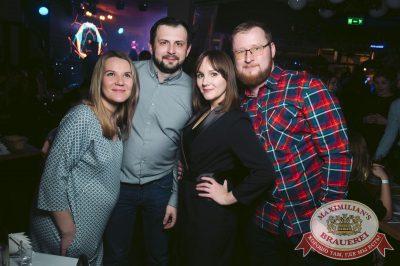 «Дыхание ночи»: Slider & Magnit (Санкт-Петербург), 17 марта 2018 - Ресторан «Максимилианс» Тюмень - 45