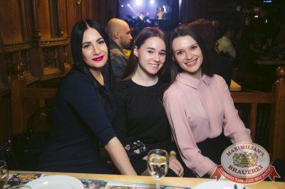 «Дыхание ночи»: Slider & Magnit (Санкт-Петербург), 17 марта 2018 - Ресторан «Максимилианс» Тюмень - 47