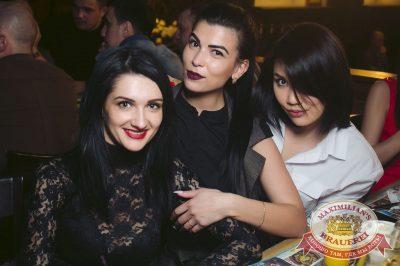 «Дыхание ночи»: Slider & Magnit (Санкт-Петербург), 17 марта 2018 - Ресторан «Максимилианс» Тюмень - 48