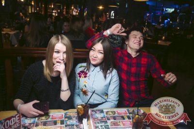 «Дыхание ночи»: Slider & Magnit (Санкт-Петербург), 17 марта 2018 - Ресторан «Максимилианс» Тюмень - 51