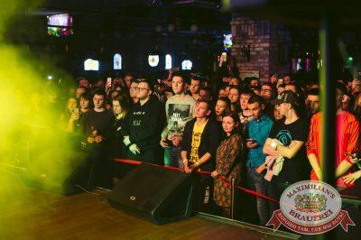 Guf, 18 марта 2018 - Ресторан «Максимилианс» Тюмень - 2