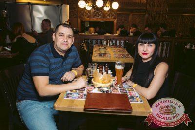 Guf, 18 марта 2018 - Ресторан «Максимилианс» Тюмень - 22