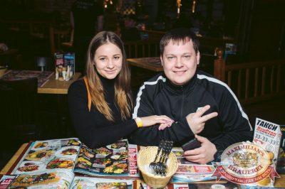 Guf, 18 марта 2018 - Ресторан «Максимилианс» Тюмень - 23