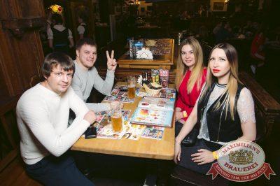 Guf, 18 марта 2018 - Ресторан «Максимилианс» Тюмень - 27
