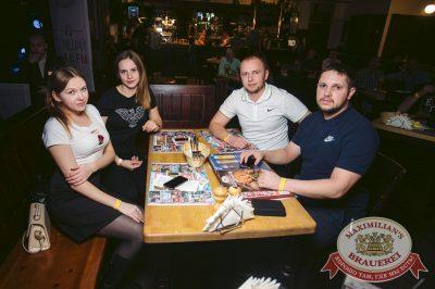 Guf, 18 марта 2018 - Ресторан «Максимилианс» Тюмень - 30