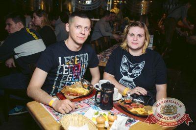 Guf, 18 марта 2018 - Ресторан «Максимилианс» Тюмень - 31