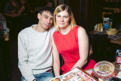 Guf, 18 марта 2018 - Ресторан «Максимилианс» Тюмень - 35