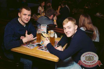 Guf, 18 марта 2018 - Ресторан «Максимилианс» Тюмень - 37