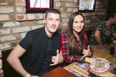 Guf, 18 марта 2018 - Ресторан «Максимилианс» Тюмень - 40