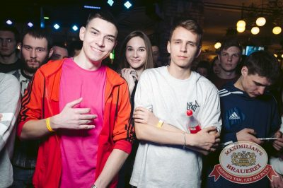 Guf, 18 марта 2018 - Ресторан «Максимилианс» Тюмень - 45