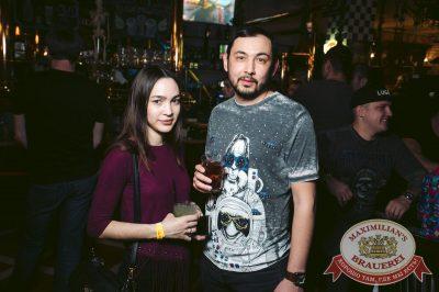 Guf, 18 марта 2018 - Ресторан «Максимилианс» Тюмень - 50