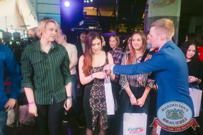 Serebro, 22 марта 2018 - Ресторан «Максимилианс» Тюмень - 15