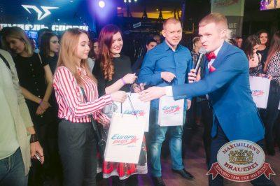 Serebro, 22 марта 2018 - Ресторан «Максимилианс» Тюмень - 16