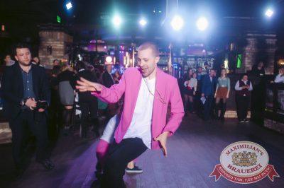 Serebro, 22 марта 2018 - Ресторан «Максимилианс» Тюмень - 18
