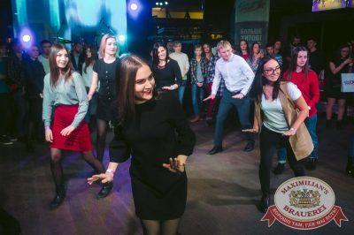 Serebro, 22 марта 2018 - Ресторан «Максимилианс» Тюмень - 22