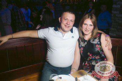 Serebro, 22 марта 2018 - Ресторан «Максимилианс» Тюмень - 30