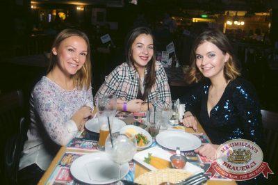 Serebro, 22 марта 2018 - Ресторан «Максимилианс» Тюмень - 31