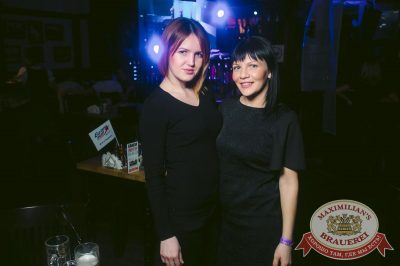 Serebro, 22 марта 2018 - Ресторан «Максимилианс» Тюмень - 32