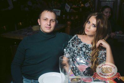 Serebro, 22 марта 2018 - Ресторан «Максимилианс» Тюмень - 33