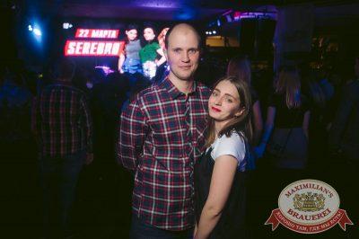 Serebro, 22 марта 2018 - Ресторан «Максимилианс» Тюмень - 36