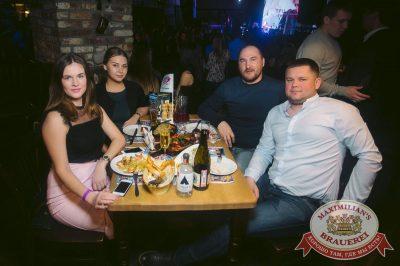 Serebro, 22 марта 2018 - Ресторан «Максимилианс» Тюмень - 40