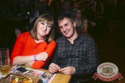 Serebro, 22 марта 2018 - Ресторан «Максимилианс» Тюмень - 42