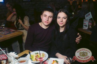 Serebro, 22 марта 2018 - Ресторан «Максимилианс» Тюмень - 43
