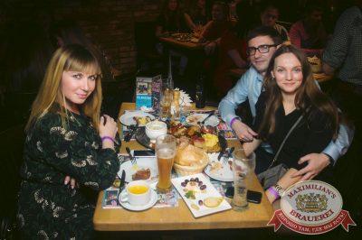 Serebro, 22 марта 2018 - Ресторан «Максимилианс» Тюмень - 45