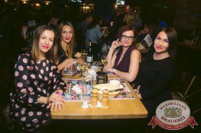 Serebro, 22 марта 2018 - Ресторан «Максимилианс» Тюмень - 46