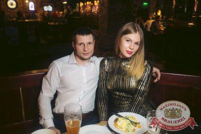 Serebro, 22 марта 2018 - Ресторан «Максимилианс» Тюмень - 53