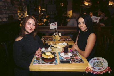 Serebro, 22 марта 2018 - Ресторан «Максимилианс» Тюмень - 54
