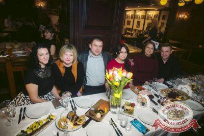 Serebro, 22 марта 2018 - Ресторан «Максимилианс» Тюмень - 57