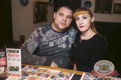 Serebro, 22 марта 2018 - Ресторан «Максимилианс» Тюмень - 60