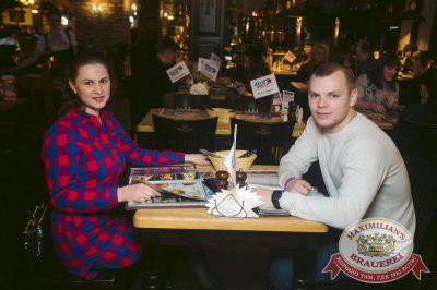 Serebro, 22 марта 2018 - Ресторан «Максимилианс» Тюмень - 61