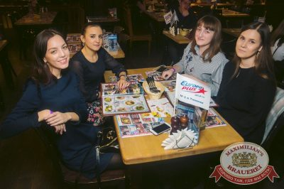 Serebro, 22 марта 2018 - Ресторан «Максимилианс» Тюмень - 62