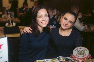 Serebro, 22 марта 2018 - Ресторан «Максимилианс» Тюмень - 63