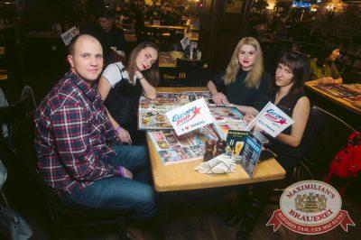 Serebro, 22 марта 2018 - Ресторан «Максимилианс» Тюмень - 65