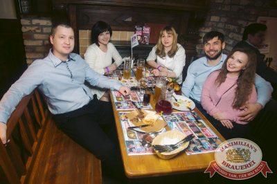 Serebro, 22 марта 2018 - Ресторан «Максимилианс» Тюмень - 68