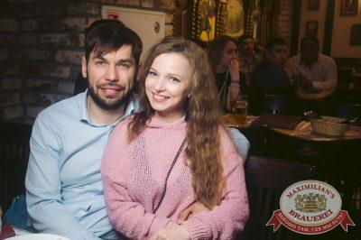 Serebro, 22 марта 2018 - Ресторан «Максимилианс» Тюмень - 69