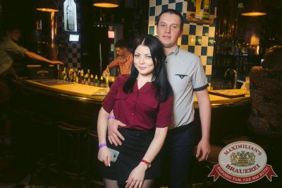 Serebro, 22 марта 2018 - Ресторан «Максимилианс» Тюмень - 71