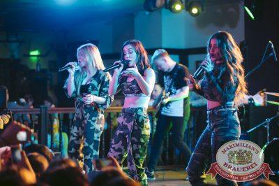 Serebro, 22 марта 2018 - Ресторан «Максимилианс» Тюмень - 9