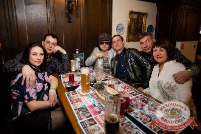 Группа «КАР-МЭН», 29 марта 2018 - Ресторан «Максимилианс» Тюмень - 28