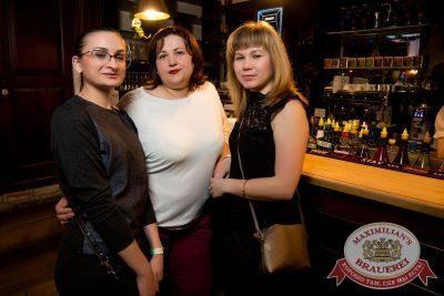 Группа «КАР-МЭН», 29 марта 2018 - Ресторан «Максимилианс» Тюмень - 33